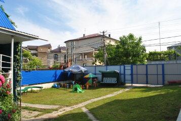 Гостевой дом, переулок Приморский, 3 на 8 номеров - Фотография 3
