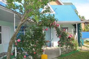 Гостевой дом, переулок Приморский на 8 номеров - Фотография 1
