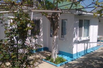 Комната в частном дворе, Олега Кошевого на 1 номер - Фотография 1