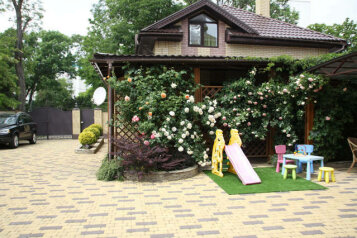 Гостевой дом, улица Калинина на 8 номеров - Фотография 3