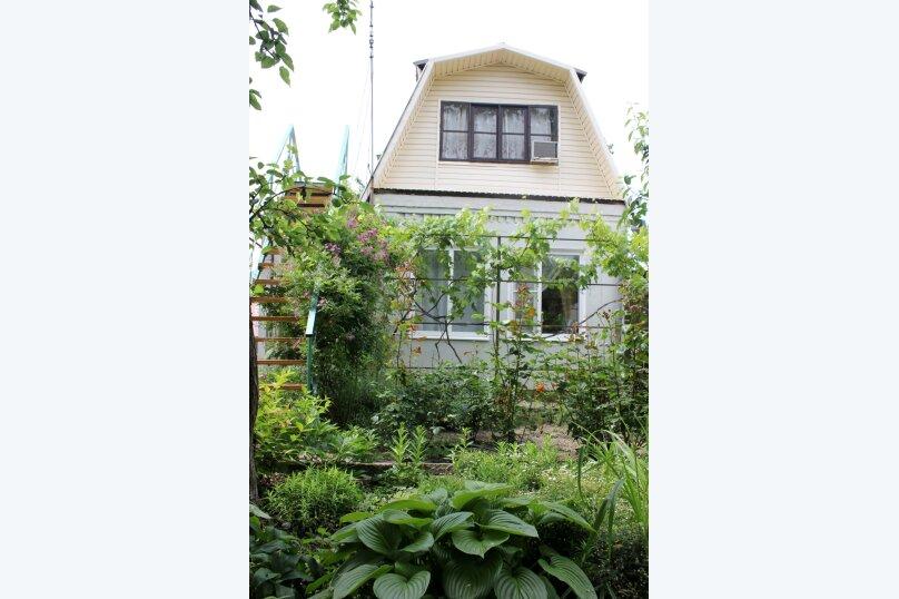 Однокомнатный домик-люкс ! не актуален, Первомайская улица, 109, Ейск - Фотография 1