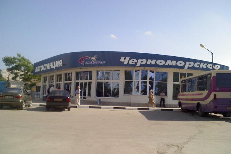 "Гостиница ""На Агафонова 96Б"", улица Агафонова, 96Б на 12 комнат - Фотография 19"