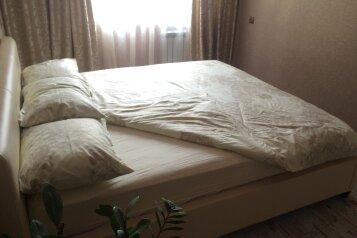 3-комн. квартира, 70 кв.м. на 3 человека, аллея Труда, Комсомольск-на-Амуре - Фотография 3