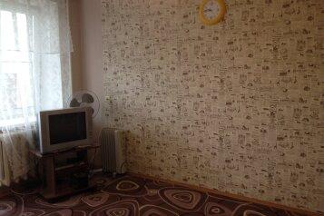 1-комн. квартира, 33 кв.м. на 3 человека, Поворотная улица, район Хотунок, Новочеркасск - Фотография 1