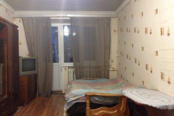 1-комн. квартира, 32 кв.м. на 3 человека, улица Макаренко, Новочеркасск - Фотография 1