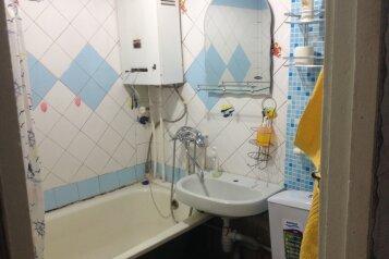 1-комн. квартира, 32 кв.м. на 3 человека, улица Макаренко, Новочеркасск - Фотография 4