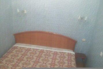 3-комн. квартира, 70 кв.м. на 6 человек, улица Революции, Евпатория - Фотография 3