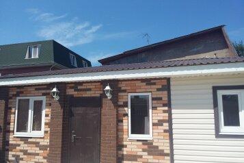 Дом, Геленджик , 50 кв.м. на 6 человек, 3 спальни, Виноградарь-5 , Геленджик - Фотография 1