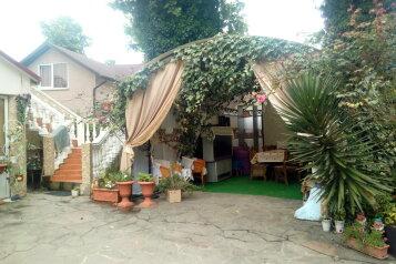 Гостевой дом, Армавирская улица, 54 на 9 номеров - Фотография 2