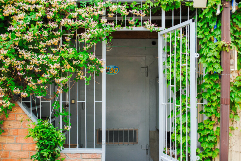 База отдыха, ул.Рабочая , 2а на 3 номера - Фотография 49