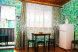 комната-студия №1:  Номер, Люкс, 5-местный (4 основных + 1 доп), 1-комнатный - Фотография 52
