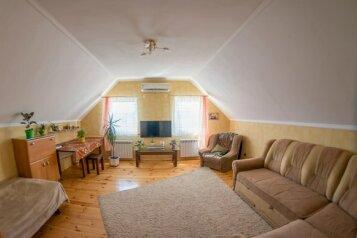 Гостевой дом, комнаты и номера, 2 пер. Амундсена, 31 на 7 номеров - Фотография 2