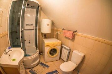 Гостевой дом, комнаты и номера, 2 пер. Амундсена на 7 номеров - Фотография 3