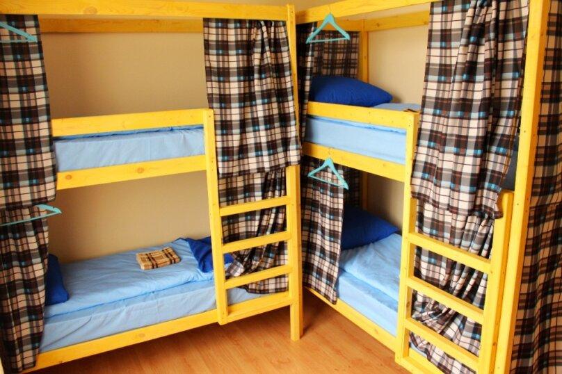 Койко место в номере для мужчин, Карасунская улица, 51, Краснодар - Фотография 1