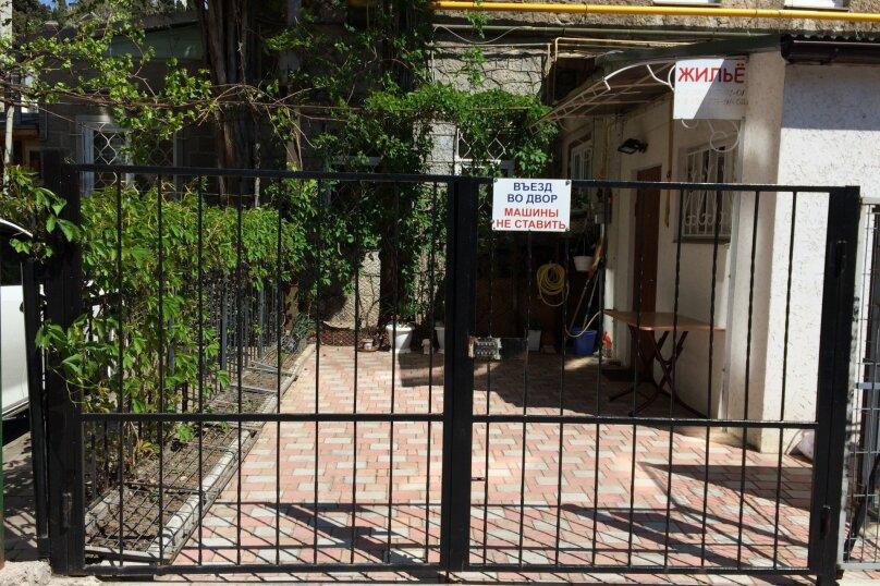 1-комн. квартира, 30 кв.м. на 2 человека, улица Ломоносова, 1, Ялта - Фотография 3