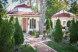 Дом, 302 кв.м. на 20 человек, 5 спален, Лужская улица, 26, Псков - Фотография 12