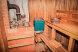 Дом, 302 кв.м. на 20 человек, 5 спален, Лужская улица, 26, Псков - Фотография 27
