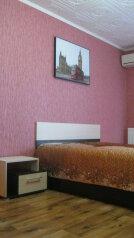 1-комн. квартира, 32 кв.м. на 3 человека, улица Гагарина, район горы Фирейная , Судак - Фотография 4