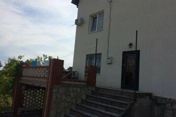 Дом, 210 кв.м. на 6 человек, 2 спальни, Десантная улица, 38, Геленджик - Фотография 1