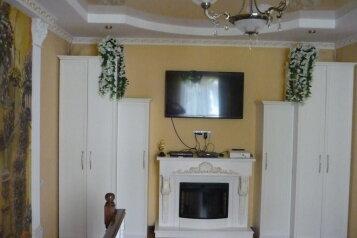 Дом под ключ, 45 кв.м. на 4 человека, 2 спальни, Черноморская улица, 1А, Ольгинка - Фотография 1