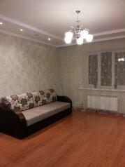 2-комн. квартира, 75 кв.м. на 5 человек, Чистопольская улица, 71А, Казань - Фотография 4