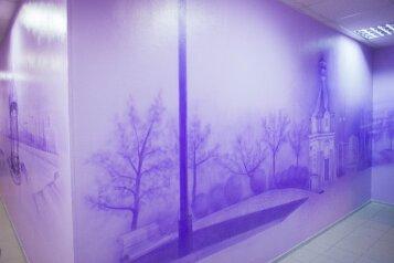 Хостел, улица Пушкина, 2А на 9 номеров - Фотография 4