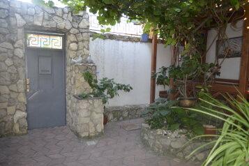 Дом на 4 человека, 2 спальни, Куйбышева, 34, Феодосия - Фотография 3