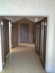 Дом, 130 кв.м. на 9 человек, 3 спальни, Высокая улица, 17, Архипо-Осиповка - Фотография 3