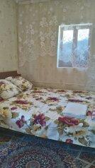 Домик с двориком., 15 кв.м. на 2 человека, 1 спальня, улица Васильченко, 10, Симеиз - Фотография 1