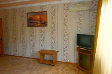 Гостевой дом, улица Гагарина на 9 номеров - Фотография 3