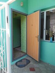 Дом, 70 кв.м. на 6 человек, 3 спальни, Рыбацкая улица, 12, Евпатория - Фотография 1