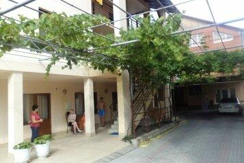Гостевой дом , Первомайский переулок на 12 номеров - Фотография 1