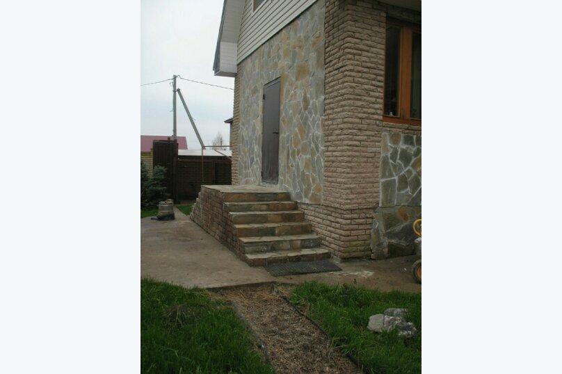 Дом, 160 кв.м. на 8 человек, 3 спальни, Весенняя, 10, Казань - Фотография 2
