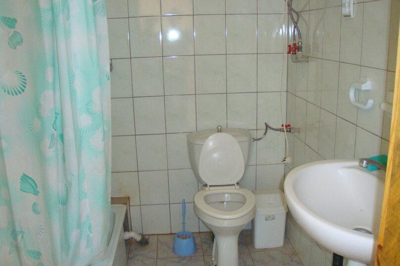 """Мини -отель """"На Мартынова 1А"""", улица Мартынова, 1А на 32 номера - Фотография 10"""