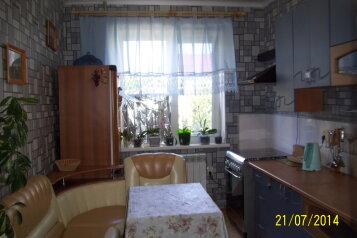 Дом, 100 кв.м. на 7 человек, 3 спальни, улица Мартынова, 45А, Морское - Фотография 4