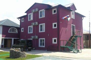 Гостиница в Абхазии, Чанба, 8 на 10 номеров - Фотография 1