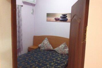 Гостиница в Абхазии, Чанба, 8 на 10 номеров - Фотография 4
