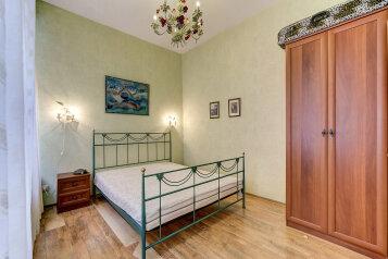 2-комн. квартира, 55 кв.м. на 5 человек, набережная реки Фонтанки, метро Маяковская, Санкт-Петербург - Фотография 2