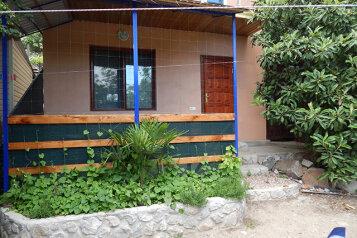 Дом в тихом удобном месте, 25 кв.м. на 3 человека, 1 спальня, улица Щепкина, 1, Алупка - Фотография 1