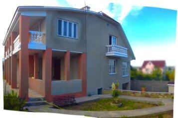 """Дом, 500 кв.м. на 14 человек, 6 спален, ст """"Берег"""", 32, Севастополь - Фотография 2"""