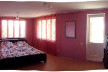 """Дом, 500 кв.м. на 14 человек, 6 спален, ст """"Берег"""", 32, Севастополь - Фотография 3"""