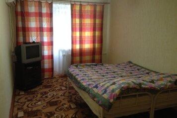 2-комн. квартира, 42 кв.м. на 5 человек, Будённовская улица, Новочеркасск - Фотография 1