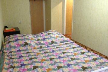 2-комн. квартира, 42 кв.м. на 5 человек, Будённовская улица, Новочеркасск - Фотография 2