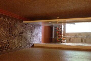 2-комн. квартира, 42 кв.м. на 5 человек, Будённовская улица, Новочеркасск - Фотография 4