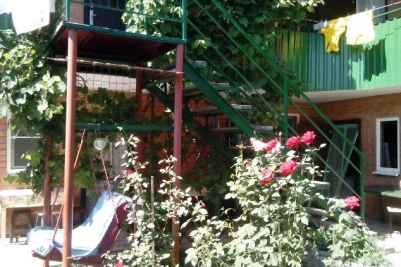 """Гостевой дом """"Уютный"""", улица Седина, 9 на 6 номеров - Фотография 2"""