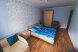 1-комн. квартира, 35 кв.м. на 3 человека, улица 50 лет Октября, 6, Алушта - Фотография 3