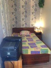 Одноместный номер:  Номер, 1-местный, Анапа комнаты эконом частный сектор, Советская улица на 3 номера - Фотография 4