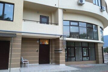 2-комн. квартира, 80 кв.м. на 6 человек, Приморская улица, 1, Геленджик - Фотография 2