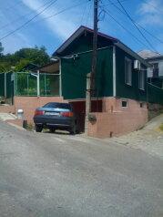 Дом, 30 кв.м. на 5 человек, 2 спальни, Парусная улица, 10, Туапсе - Фотография 2