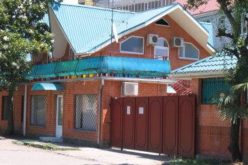 Гостевой дом, Ереванский переулок на 9 номеров - Фотография 1